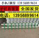 許昌禹州pvc塑鋼護欄電力圍墻圍欄