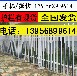信阳息围墙户外栏杆篱笆竹栅栏庭院围栏