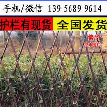 哪家好?平顶山市湛河区绿化护栏,绿化围栏图片