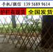 宿州市埇橋區綠化護欄,綠化圍欄安裝簡單嗎?草坪護欄無嗓聲