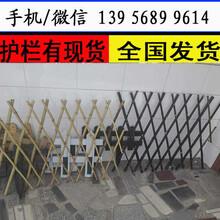 免费设计河南省平顶山市栅栏围栏干竹子毛竹护栏图片
