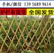 武汉市武昌区pvc护栏、塑钢护栏哪家好?安装费多少?