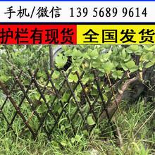 免費設計鄭州市惠濟區塑鋼欄桿—pvc護欄圖片