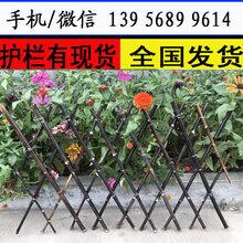 优游注册平台北塔区庭院围栏竹子篱笆竹栅栏图片