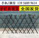 漳州市漳浦縣庭院裝飾圍欄竹子隔斷