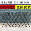 三门峡卢氏栅栏庭院篱笆栅栏花坛护栏