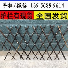 公司淮南市谢家集区塑钢护栏pvc护栏图片