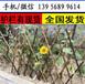 三門峽澠池PVC草坪護欄花壇護欄