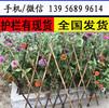 表面光洁宜昌市五峰花草护栏施工围挡