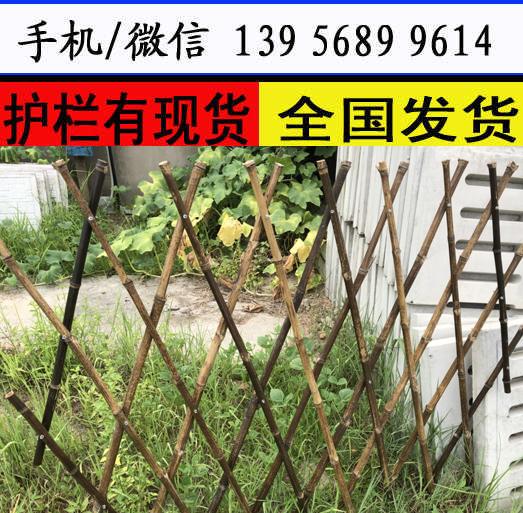 价格设计合理荆州市县塑钢围栏、塑钢栅栏