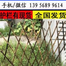 安装费多少?许昌市长葛市PVC塑钢围墙护栏pvc护栏图片