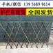 包运费吗?宜昌市远安县pvc护栏、塑钢护栏