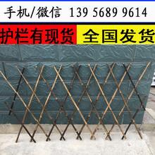 包運費嗎?河南省駐馬店市pvc護欄pvc護欄圖片