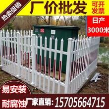 塑料建设南京市鼓楼区绿化护栏pvc护栏图片