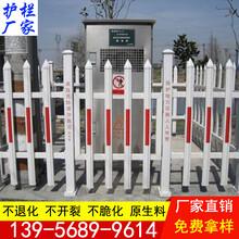 全国发货:徐州市邳州市pvc塑钢围栏图片