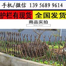 内江市隆昌县花坛绿化栅栏厂家2019图片