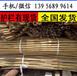 庐阳区防腐竹篱笆园艺拉网竹栅栏也可以按要求订做