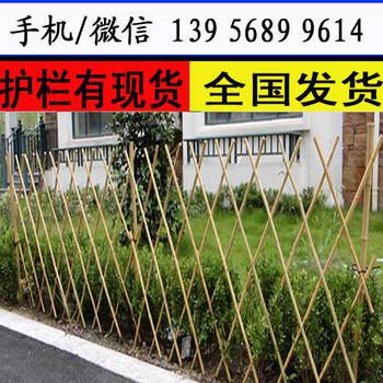 连云港新浦花坛护栏pvc绿化护栏使用寿命长多?