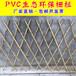 新乡长垣塑钢pvc护栏围栏产量高