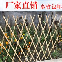 竹篱笆)陆川县防腐木栅栏围栏围墙护栏(各县)市场报价?图片