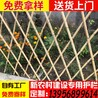 郴州宜章庭院装饰护栏