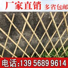 绍兴上虞伸缩拉网竹篱笆花园围栏栅栏价格产量高图片