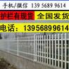 安徽宣城pvc隔离护