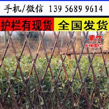 周口沈丘竹篱笆护栏竹子护栏厂家供货图片