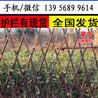 无锡江阴户外花园围栏