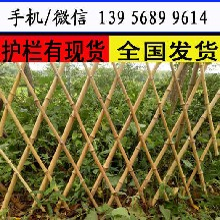 蒙山县pvc塑钢护栏围栏_栅栏花栏,。。。。欢迎咨询订购!图片