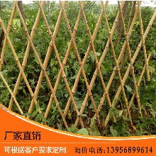 十堰房花草栏杆竹子篱笆围栏厂家图片