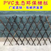 襄阳宜城栅栏篱笆围栏竹杆竹子量大送货图片