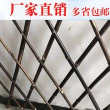 衡山县竹篱笆护栏竹子护栏各种规格