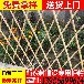 无锡江阴pvc塑钢护栏草坪绿化栅栏护栏图片报价