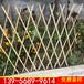 龙岩市电力变压器围栏pvc栅栏_直接厂家