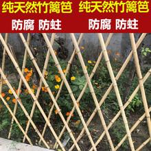 安徽蚌埠伸缩竹栅栏竹子围栏全国发货,有现货图片