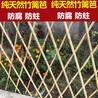 湖北十堰塑钢围栏、塑