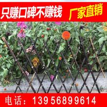 宁波江北塑料围栏塑料栅栏新农村大量使用图片