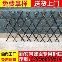 江西上饶草坪围栏草坪栅栏价格产量高图片