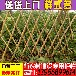 郑州金水PVC塑钢围墙护栏pvc护栏使用寿命长多?