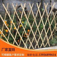 三門峽盧氏柵欄籬笆圍欄竹桿竹子生產廠家圖片
