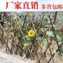 十堰鄖竹竿籬笆裝飾供應商圖片