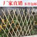 高安市竹篱笆护栏竹子护栏可以买现货