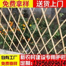 萍乡芦溪户外花园围栏可接受定制图片