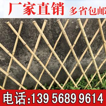 郴州宜章庭院装饰护栏隔断菜园竹子爬藤架竹竿赚钱吗?