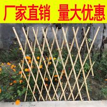 滁州来安防腐木栅栏围栏室内伸缩拉网篱笆免邮,量大包送图片