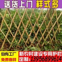 周口市防腐伸缩竹篱笆栅栏围栏护栏哪家好图片