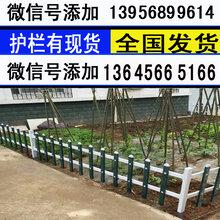长丰县pvc塑钢护栏围栏栅栏花栏不污染环境不发黄图片