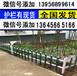 丽水缙云PVC塑钢围墙护栏pvc护栏产量高