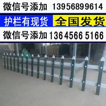 衢州衢江pvc阳台护栏pvc阳台围栏赚钱吗图片
